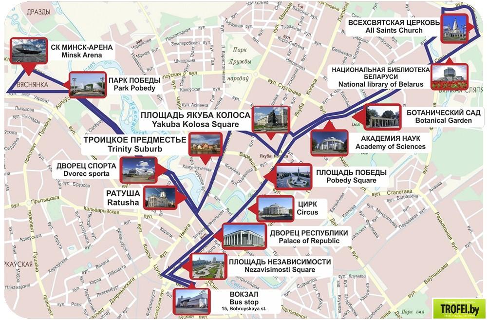 Маршрут карта Minsk City Tour